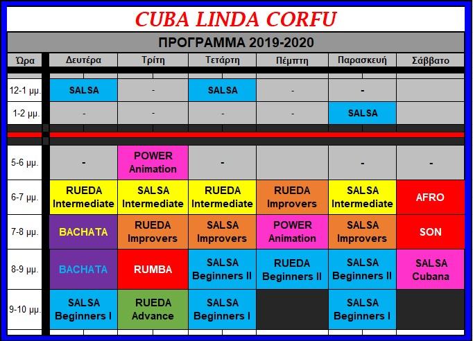 Cuba Linda's Dance School Lessons Program 2019-2020